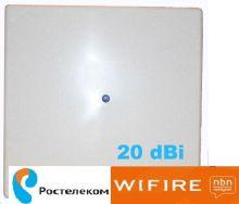 Антенна LTE 20 LAN