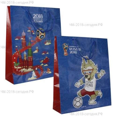 FIFA-2018 пакет подарочный 34*28*9 см,128 гр бум.глянц. ручка-шнурок