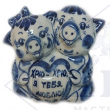 Сувенир Гжель Символ Года 2019 ОПТОМ - Влюбленные свинки 9x10x6,5 см