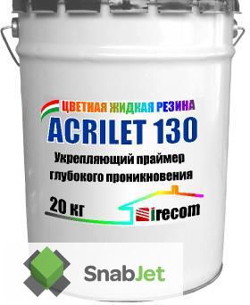 Укрепляющий Праймер глубокого проникновения Acrilet 130