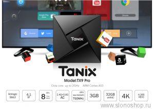 Смарт ТВ приставка андроид Tanix TX9 Pro 3Гб / 32гб