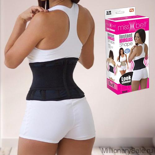 Пояс для похудения Miss Belt (Мисс Белт), Размер S-M
