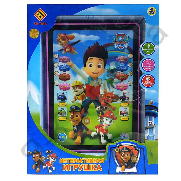 Планшет Детский Интерактивный  Щенячий Патруль