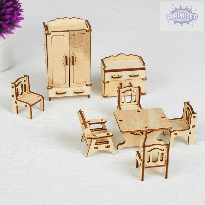 "Набор мебели ""Зал"""