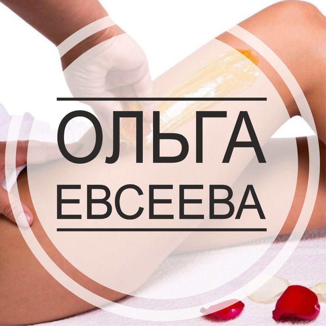 Шугаринг КОМПЛЕКС