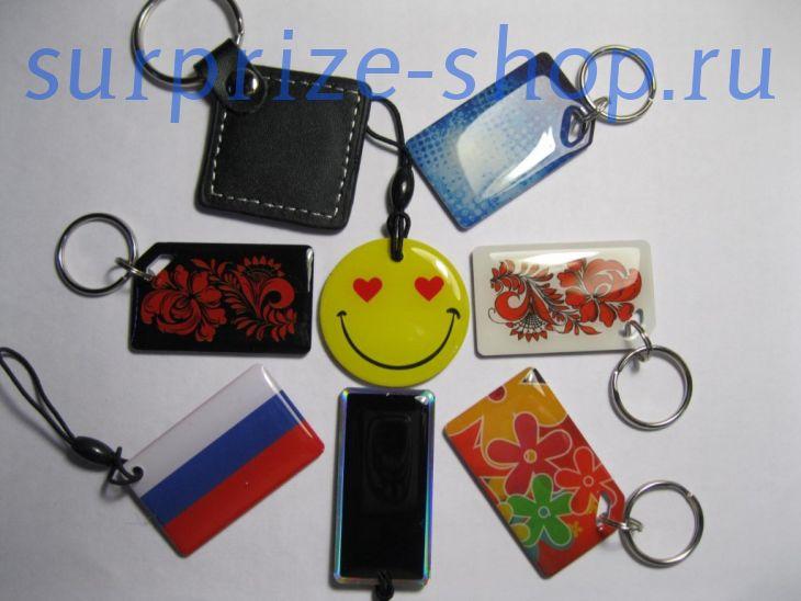 Домофонный ключ флаг России