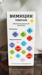 Вимицин № 90
