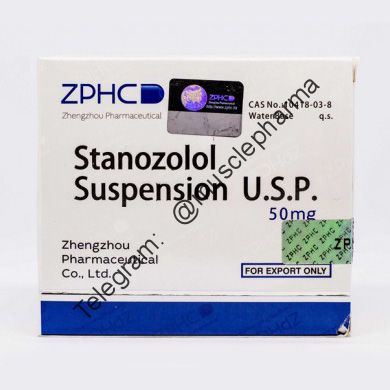 STANOZOLOL SUSPENSION 50MG/ML (ВИНСТРОЛ). ZHPC. 1 флакон * 10 мл.