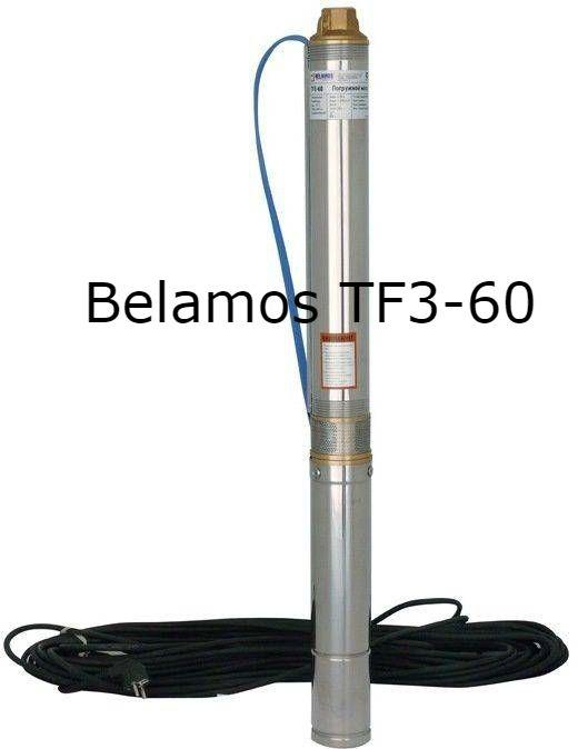 Belamos TF 3-60 с кабелем 35 м