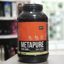 QNT - Metapure Zero Carb (2кг)