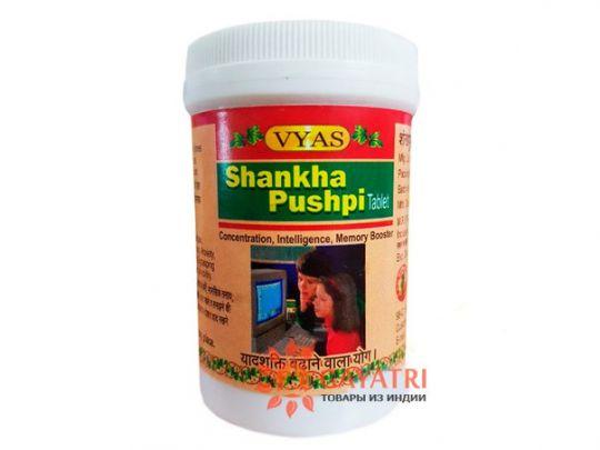"""Мозговой тоник """"Шанкха Пушпи"""",  100 таб, производитель Вьяс; Shankha Pushpi, 100 tabs, Vyas"""