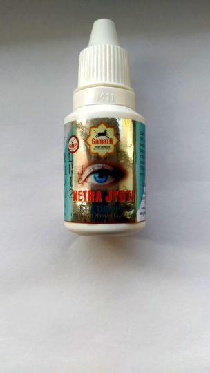 Капли для глаз Нетра Джьйоти, 15 мл, производитель Гомата; Netra Jyoti eye drops, 15 ml, Gomata Products