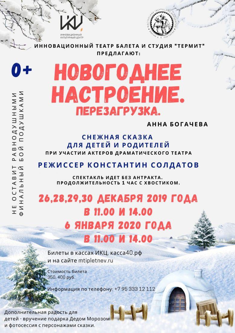 ФОТО со Сказок!!!!     https://cloud.mail.ru/public/4Rbz/5xNq6KoBQ
