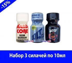 Набор 3 Силачей в Ростове