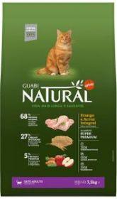 Guabi Natural Adultos д/взрослых кошек