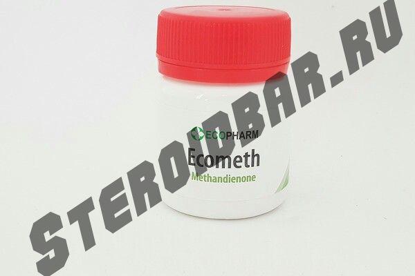 Купить Метан Ecometh