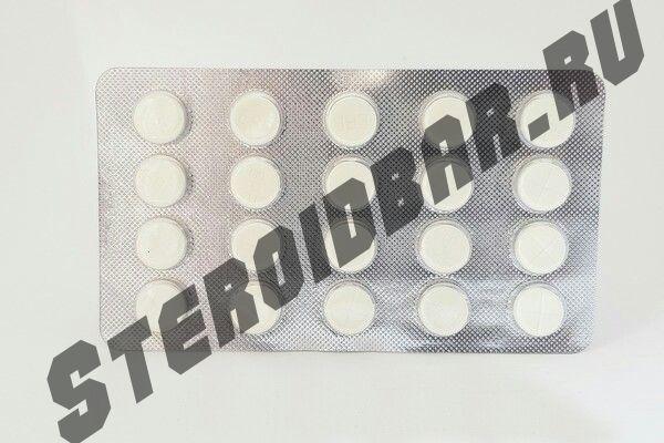 Oxiged 50 mg EPF