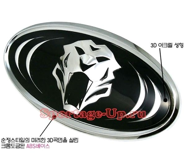 Эмблема Tigris 3D на перед или зад, Autoria