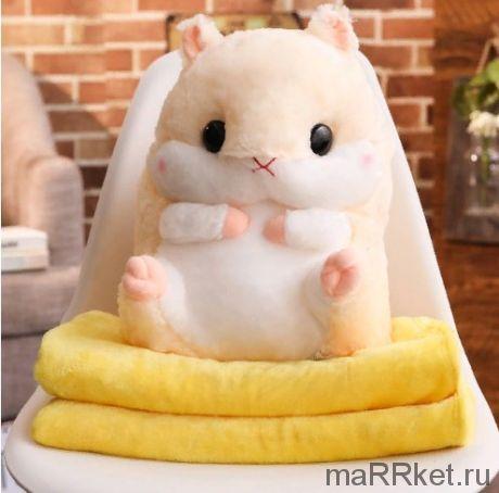 Подушка-игрушка с пледом. Хомяк 3 в1 (желтый)