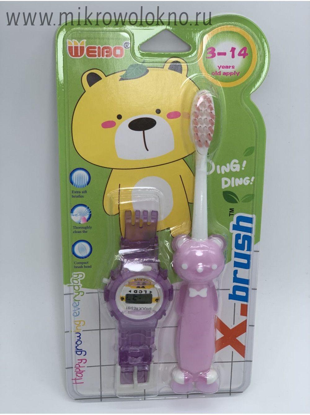 Детская зубная щётка с часами