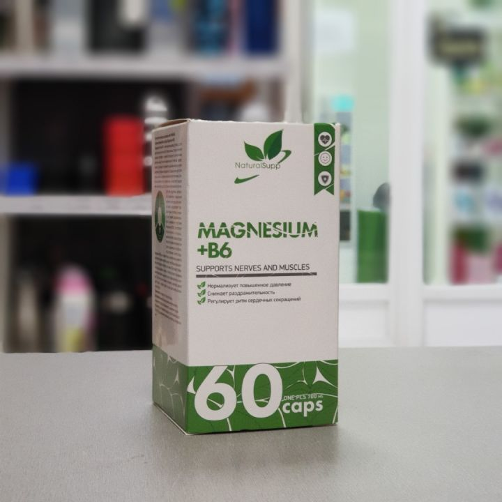 NaturalSupp - Magnesium + B6 (60 капс)