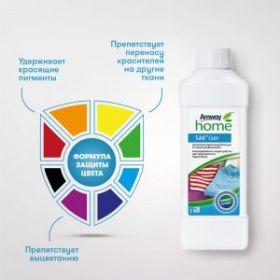 Жидкое средство для стирки цветного и черного белья SA8™