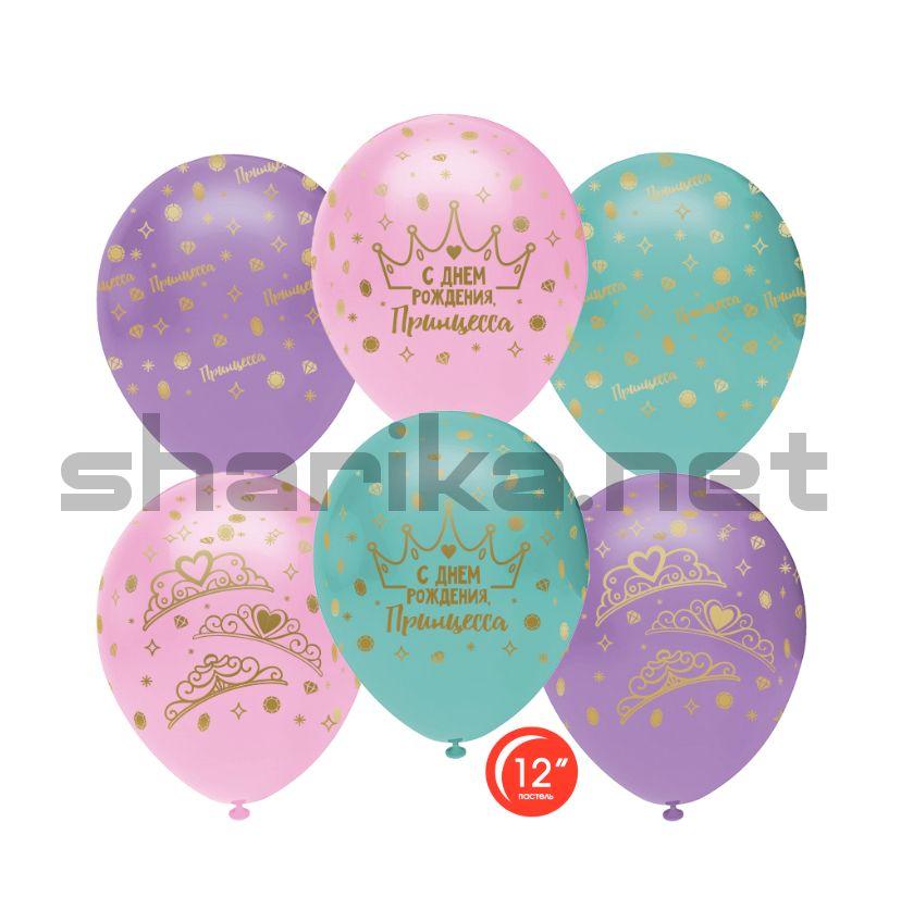 С днём рождения, Принцесса (15 шариков)
