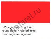 Краска для шелкографии Marapol PY 035  1 л