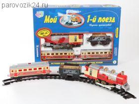 """Железная дорога """"Мой 1-ый поезд"""" (свет, звук, дым), 380 см"""