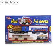 """Железная дорога """"Мой 1-й поезд"""", 12 элементов"""