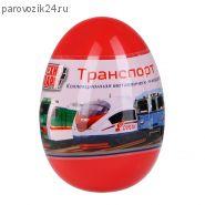 """Яйцо-сюрприз """"Городской транспорт"""", красное"""