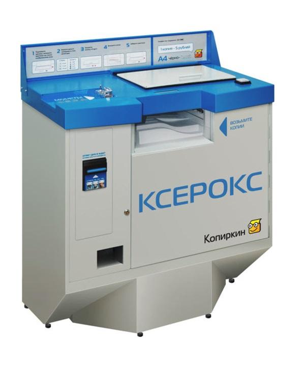 Копировальный аппарат Копиркин ОПТИМА 1.0 (с пробегом)