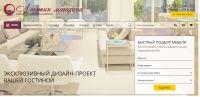 Comfort website
