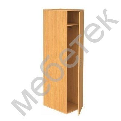 Шкаф - пенал для одежды