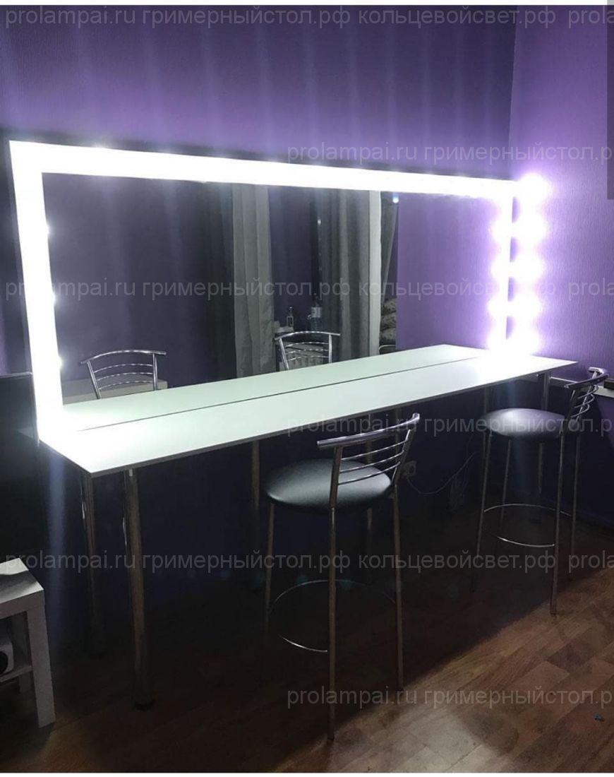 Гримерный стол 180*250*40-50 см.