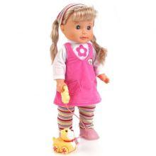 Кукла интерактивная 40см  +3 функции ходит, поет песенку, читает стихи, щенок на поводке
