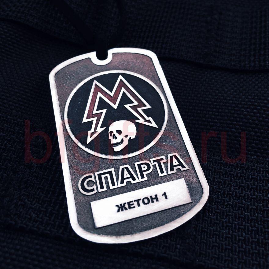 Жетон СПАРТА, оригинальный из игры по мотивам Метро 2033
