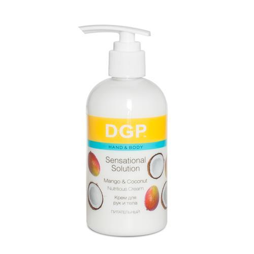 DGP SENSATION Solution крем для рук и тела 260 мл Питательный.