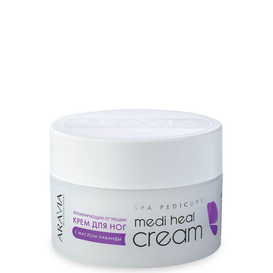 Крем регенерирующий  от трещин с лавандой Medi Heal Cream,150 мл, ARAVIA Professional