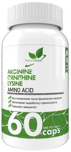 Arginine Ornitin Lysine 60 caps(Natural Supp)