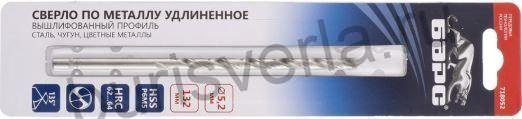 Сверло по металлу удлиненное, 5,2 х 132 мм, Р6М5, 1 шт. БАРС 718052