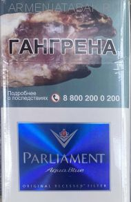 Parliament aqua blue (дуб) РУ