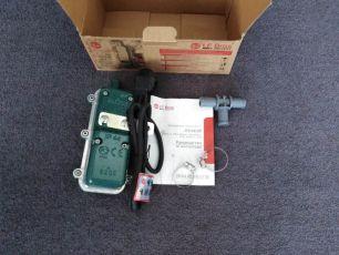 Подогреватель 1,8 кВт с помпой и термостатом