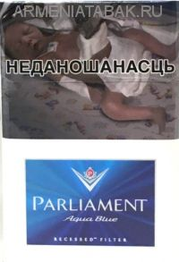 Parliament aqua blue (оригинал) КЗ