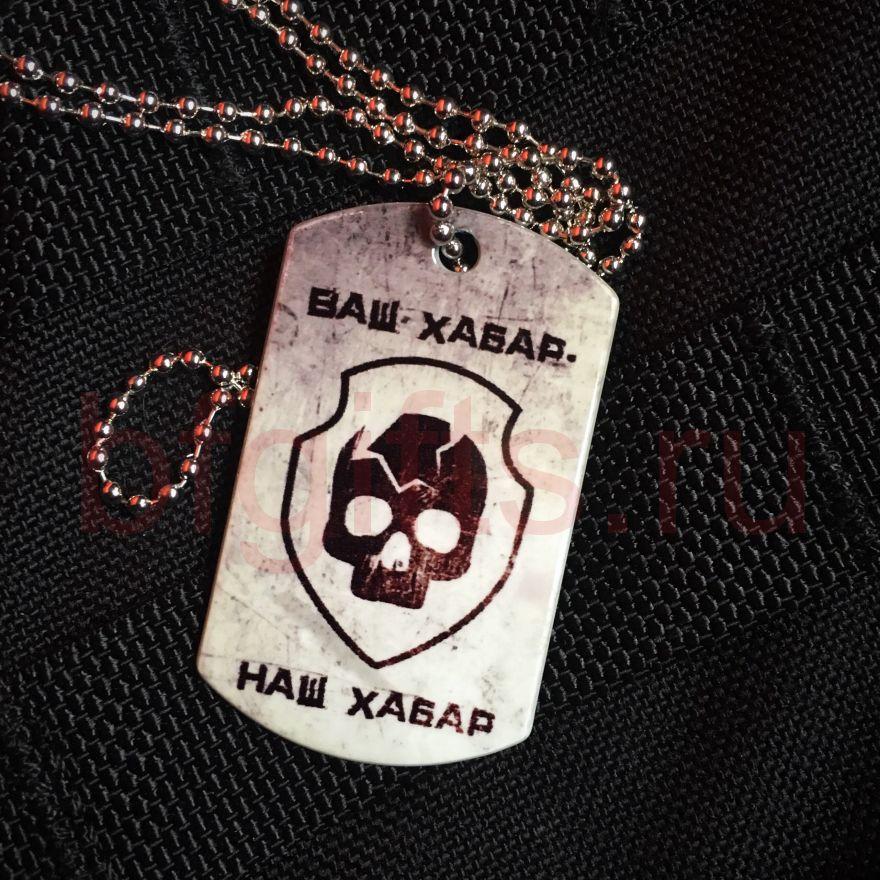 Жетон Бандитов S.T.A.L.K.E.R.