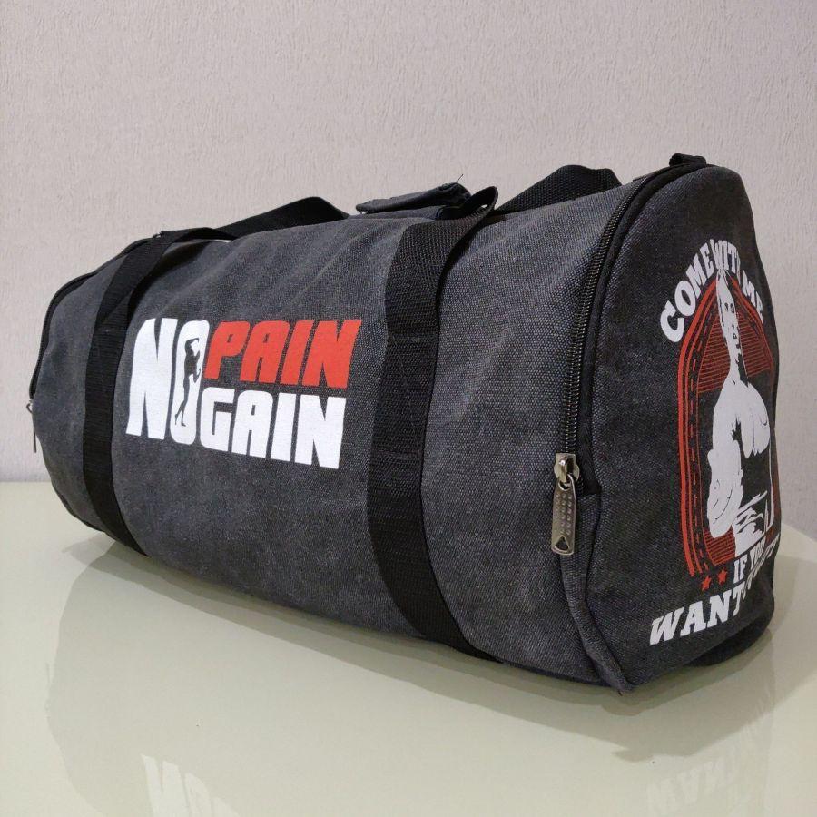 Спортивная сумка Arnold