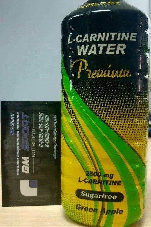POWERLABS L- CARNITINE WATER 500 мл