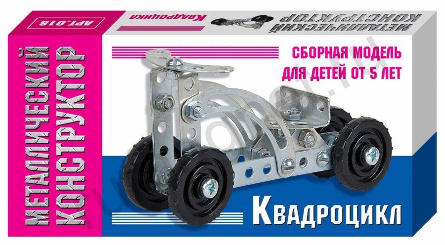Конструктор ДЕСЯТОЕ КОРОЛЕВСТВО 01558 Квадроцикл