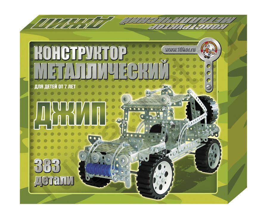 Конструктор ДЕСЯТОЕ КОРОЛЕВСТВО 00955 Джип (383 эл)