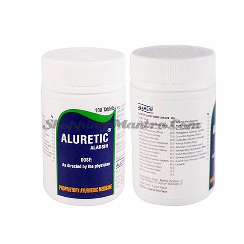 Алуретик Аларсин мочегонный препарат| Alarsin Aluretic Tablets